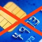 emv-smart-card-300x199